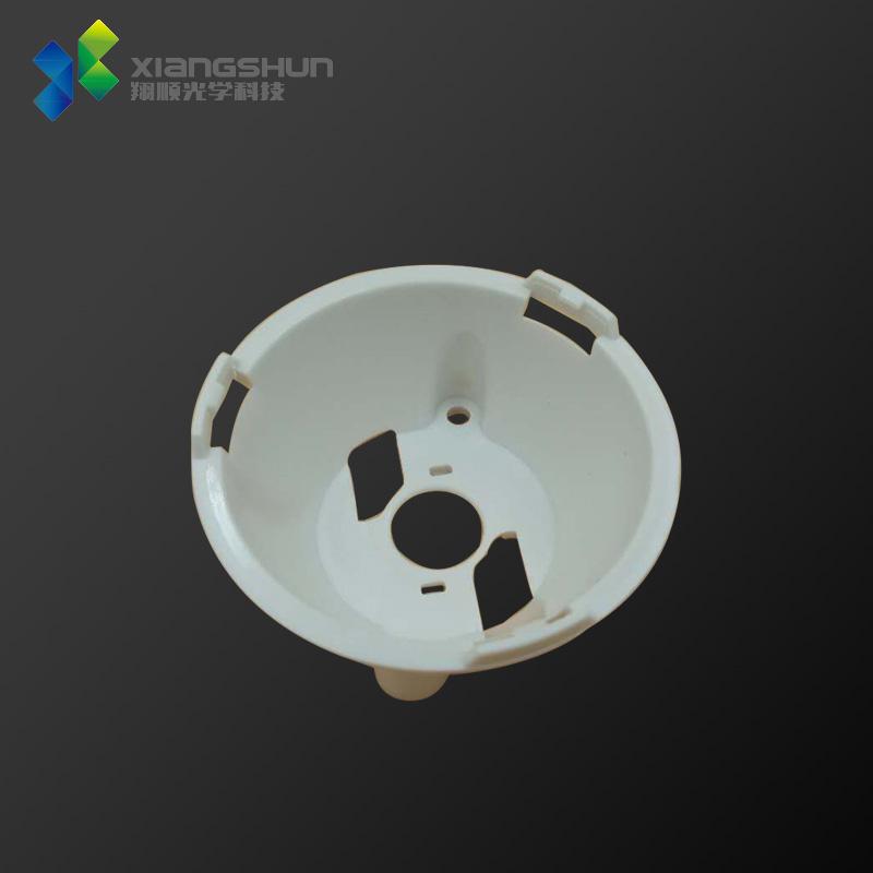 52.8支架(1507)大功率LED反光杯/COB透镜固定支架定制