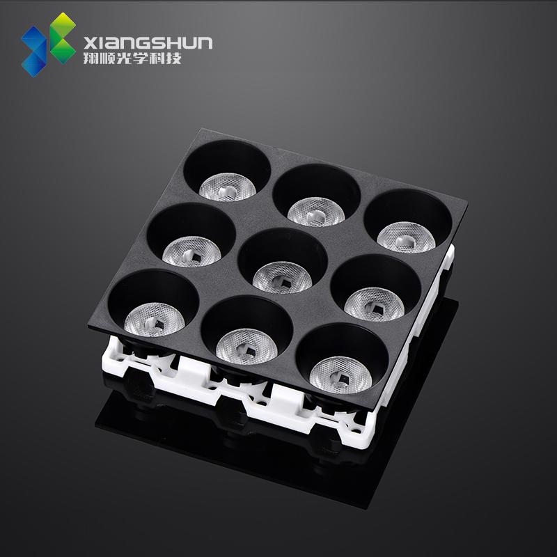 90MM磁吸线条灯透镜九宫格/四宫格圆形前环PC轨道线条灯透镜磁吸